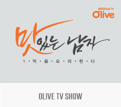 OLIVE TV SHOW